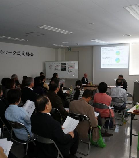 設立総会平成26年5月11日