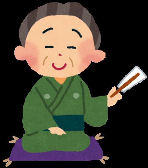 18/1/19第3回講演会 林家はな平独演会