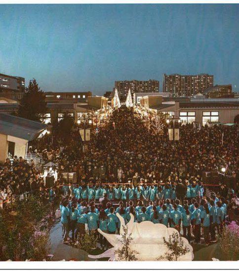 令和2年2月21日「わが町南町田開発の歴史」